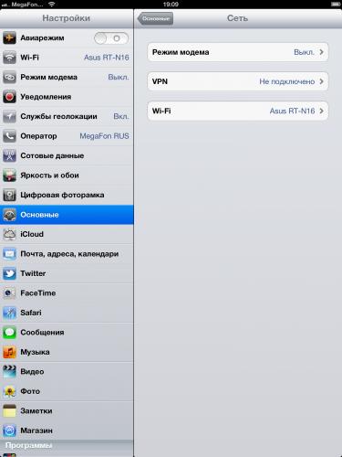 Режим модема на iPad или iPhone   Всё об iPad