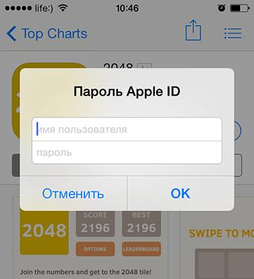 утеплиться зарегистрироваться в эпл айди без карты для очень