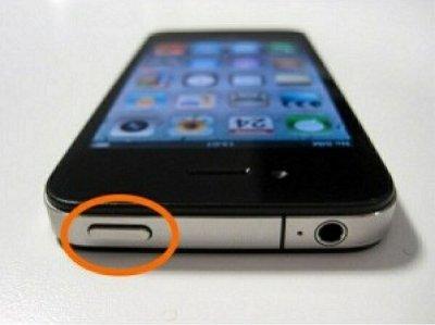перезагрузить iphone если не работает кнопка
